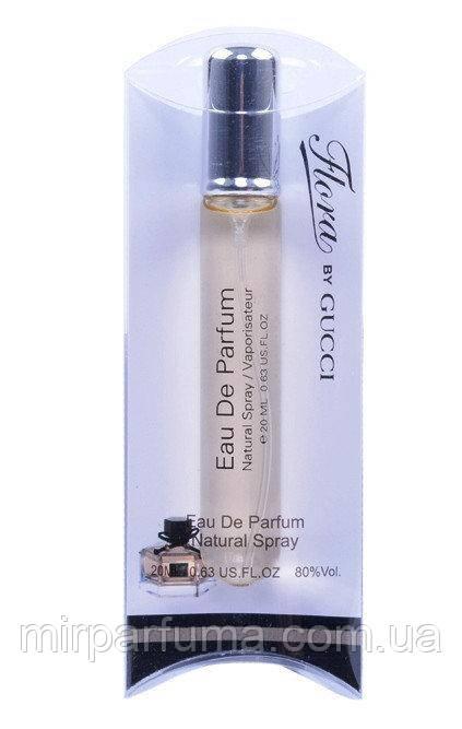 Женский мини парфюм реплика Gucci Flora 20ml миниатюра