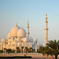 Отдых в ОАЭ. Туры в Абу-Даби. Город куда можно возвращаться снова и снова!