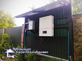 Мережева СЕС 15 кВт у с. Журатин 5
