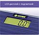 Весы напольные Vitek VT-8062, фото 2