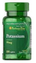 Калий потассиум, Puritan's pride potassium 99 мг 100 таб