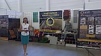 """С 21 по 23 мая и с 29 по 31 мая 2019 года в выставочном центре """"Казак-Палац"""" состоялись 2 международных форума """"Промышленный Форум"""" и """"Эко Форум-2019""""."""