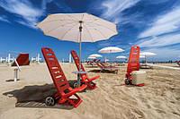 Пляжные стулья
