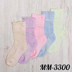 Носки детские оптом Лилия MM-3300