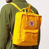 Городской Рюкзак сумка Fjallraven Kanken New Желтый | Вместительный мужской / женский портфель Канкен Классик