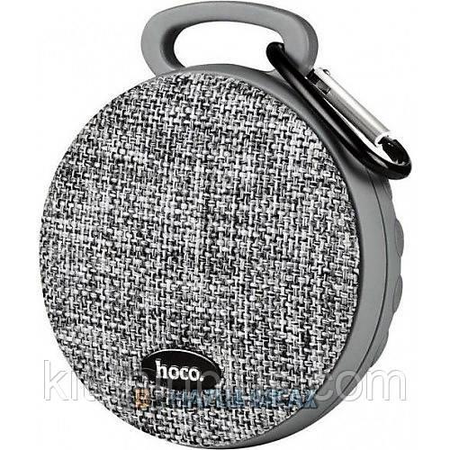 BS7 Mobu Sports Bluetooth Speaker