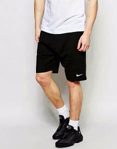 Шорти спортивні чоловічі Nike
