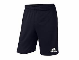 Спортивні чоловічі шорти Adidas