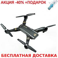 Квадрокоптер D5HW c WiFi камерой дрон беспилотник Original size quadrocopter + монопод для селфи