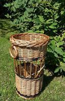 Корзина для зонтов, тростей плетеная