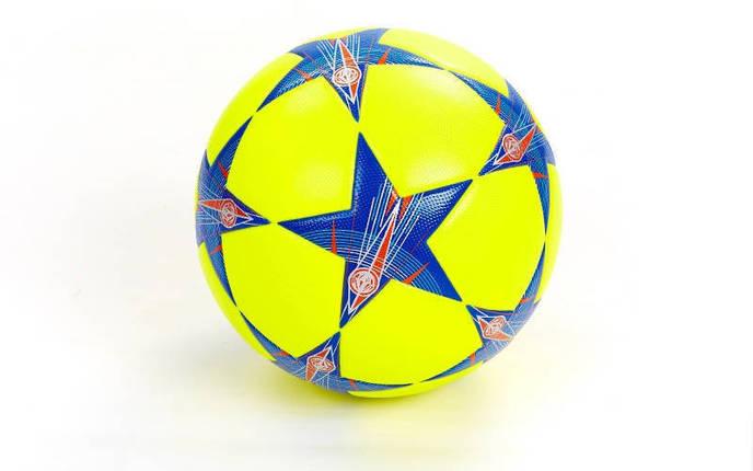 Мяч футбольный CHAMPIONS LEAGUE №5 PU Клееный FB-5353, фото 2