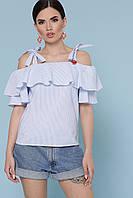 Летняя полосатая блузка на бретелях с широким воланом Стефания к/р голубая