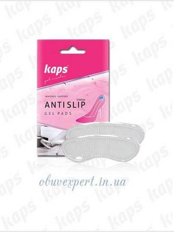 Гелевые запяточники, наклейки на задник обуви Kaps Anti Slip Gel, фото 2
