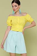 Летняя желтая хлопковая блузка-топ открытые плечи Янина к/р
