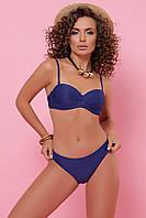 Модный женский открытый купальник бикини с пуш-апом Купальник 8435 (R) синий