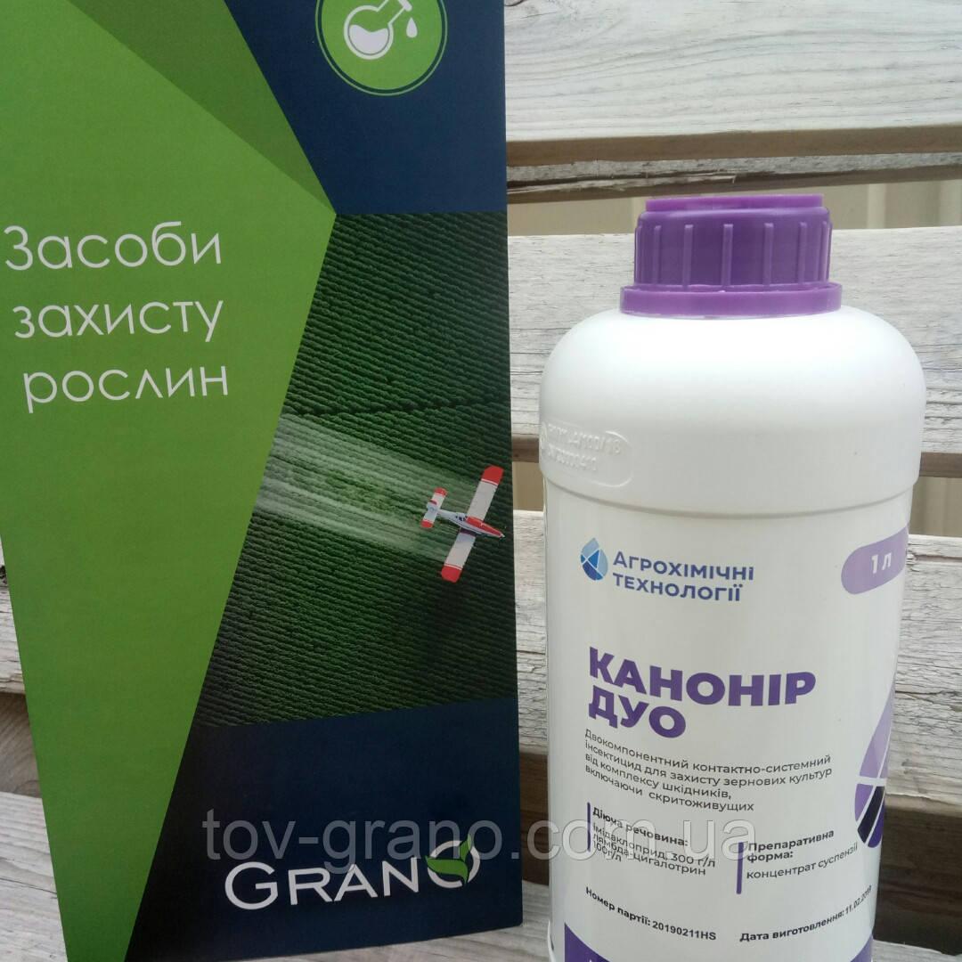 Инсктицид Канонир Дуо -1л  ( Агрохимические технологии )