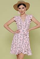 Легкое короткое платье-сарафан на запах с цветочным принтом и воланами София б/р розовое