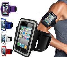 Спортивный чехол на руку для телефона 3.5-4.8 дюйма, армбенд