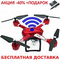 Квадрокоптер Scorpion QY66-R06 WiFi камерой quadrocopter + нож- визитка, фото 1