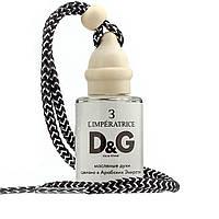 Автопарфюм женский Dolce &Gabbana 3 L`imperatrice, 12 мл (круглый)