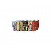 Книга - сейф с кодовым замком маленькая (HF804)