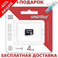Карта памяти MicroSD 4Gb Class10 флеш карта 4ГБ sd card микро сд со склада + монопод для селфи, фото 1