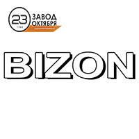 Клавиша соломотряса Bizon Z 020 Zagon (Бизон З 020 Загон)