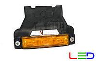 Габаритный фонарь светодиодный c кронштейном Желтый 24v 6LED YP
