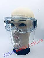 Очки-маска Vision не потеющие антицарапина в силиконовой оправе