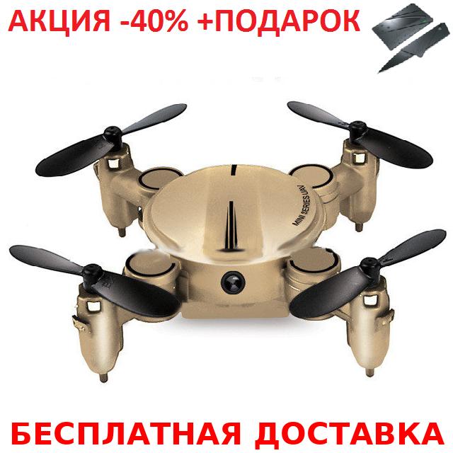 Карманный селфи-дрон Explorer 419 mini Original size quadrocopter + нож- визитка