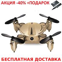Карманный селфи-дрон Explorer 419 mini Original size quadrocopter + нож- визитка, фото 1