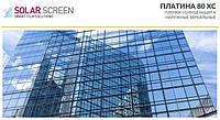 Солнцезащитная наружная серебристая пленка Solar Screen Silver 80 XC, светопропускаемость 16% 1.52 м