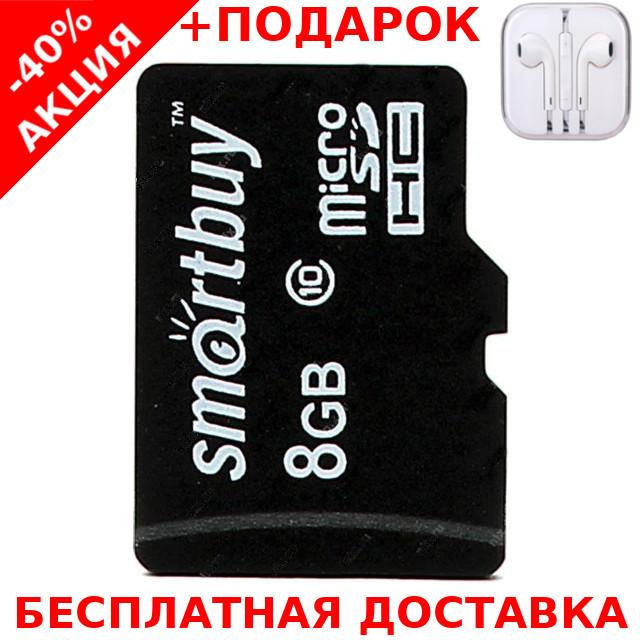 Карта памяти MicroSD 8Gb Class10 флеш карта 8ГБ sd card микро сд со склада + наушники iPhone 3.5