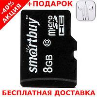 Карта памяти MicroSD 8Gb Class10 флеш карта 8ГБ sd card микро сд со склада + наушники iPhone 3.5, фото 1