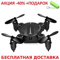 Карманный селфи-дрон Explorer 419 mini Original size quadrocopter + повербанк 2600 mAh, фото 1
