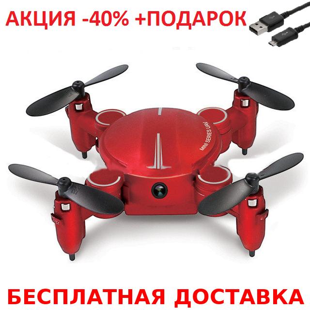Карманный селфи-дрон Explorer 419 mini Original size quadrocopter + зарядный USB-microUSB кабель