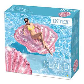 Надувной плотик Intex 57257 Жемчужина (178 x 165 x 24 см) Pink Seashell Island, фото 2