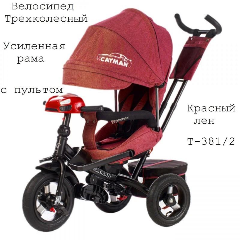 Велосипед трехколесный TILLY CAYMAN T-381/2 с пультом и усиленной рамой Красный лен