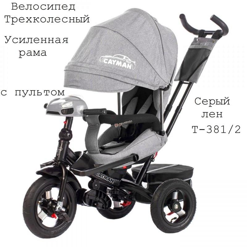 Велосипед трехколесный TILLY CAYMAN T-381/2 с пультом и усиленной рамой Серый лен