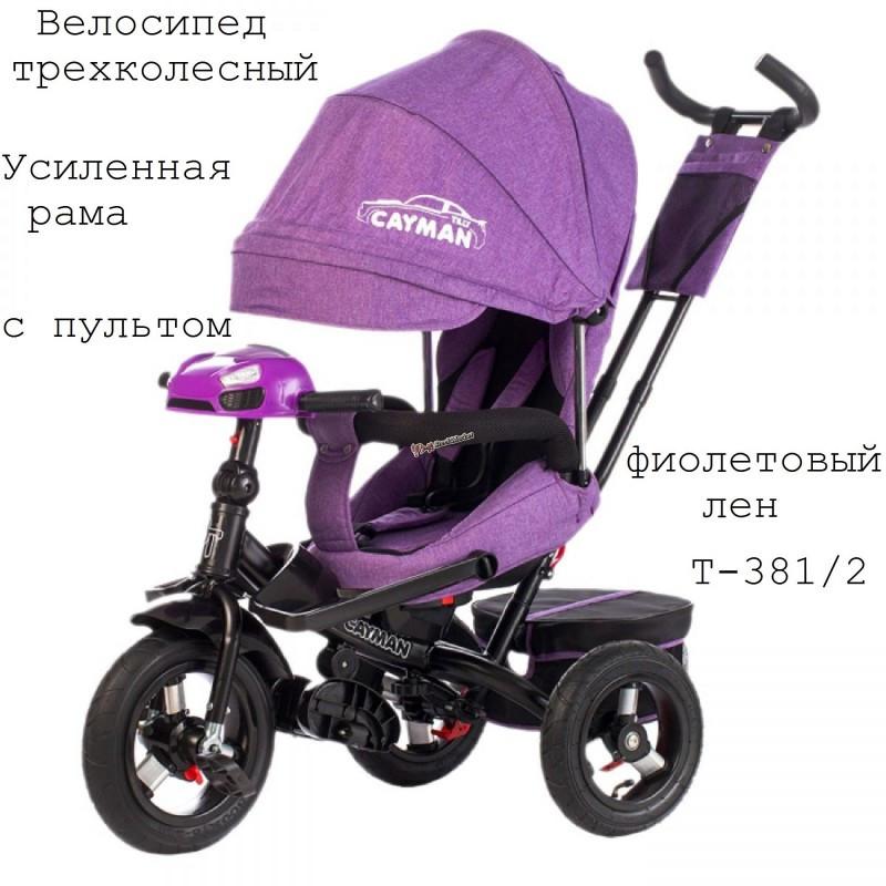 Велосипед трехколесный TILLY CAYMAN T-381/2 с пультом и усиленной рамой Фиолетовый лен