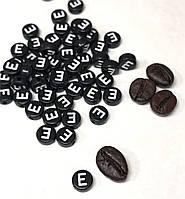 """Бусина круглая черная с буквой """"E"""" Английский алфавит 7мм"""