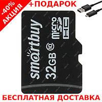 Карта памяти MicroSD 32Gb Class10 флеш карта 32ГБ sd card микро сд со склада + зарядный USB - micro USB кабель, фото 1