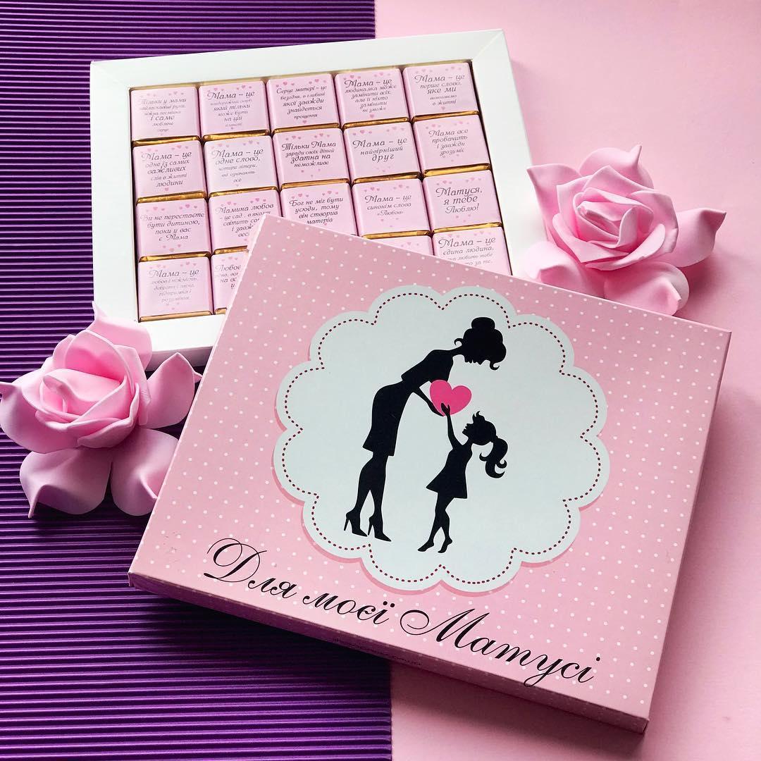 Шоколадний подарунковий набір Для моєї матусі 100г / Шоколадный подарочный набор Для моєї матусі