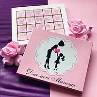 Шоколадний подарунковий набір Для моєї матусі 100г / Шоколадный подарочный набор Для моєї матусі, фото 1