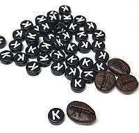 """Бусина круглая черная с буквой """"K"""" Английский алфавит 7мм"""