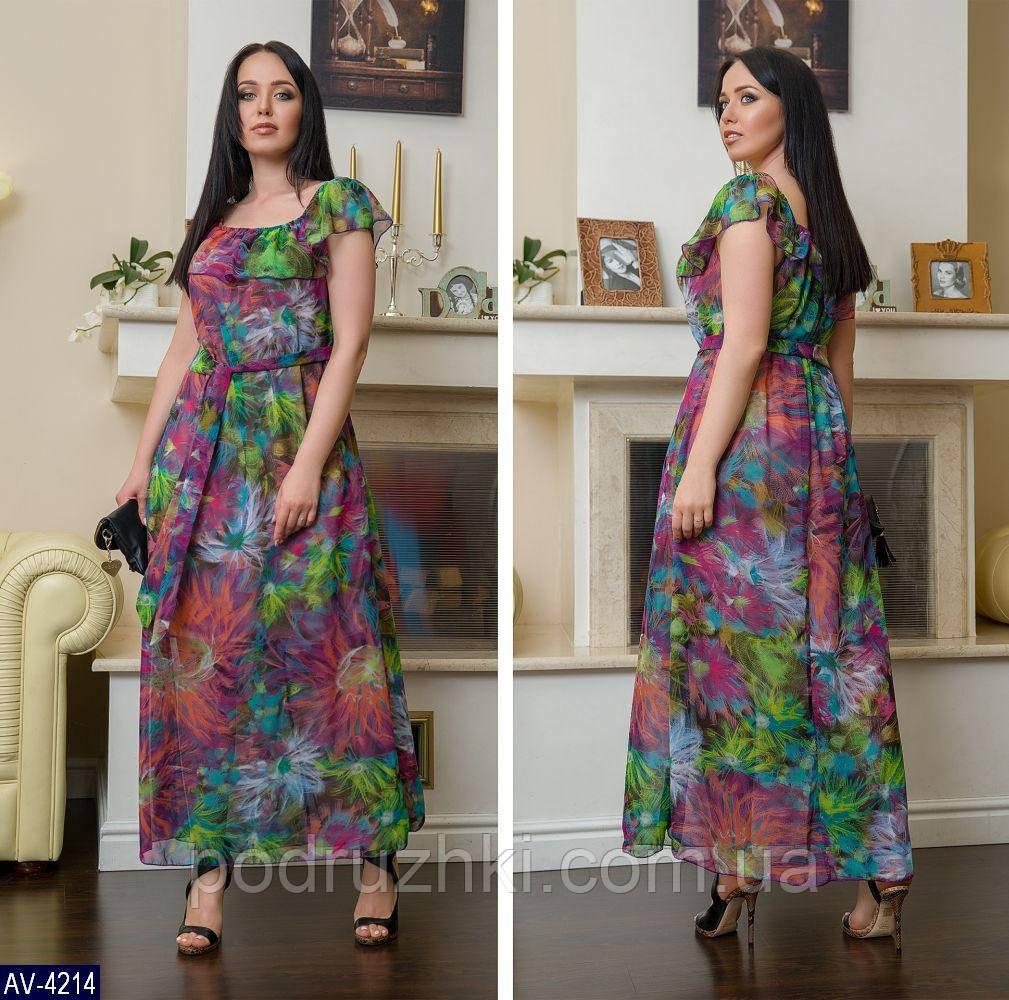 4d82fcfa1e711a2 Женское летнее шифоновое платье большого размера 48-50, 52-54, 56-58, 60-62  (расцветки)