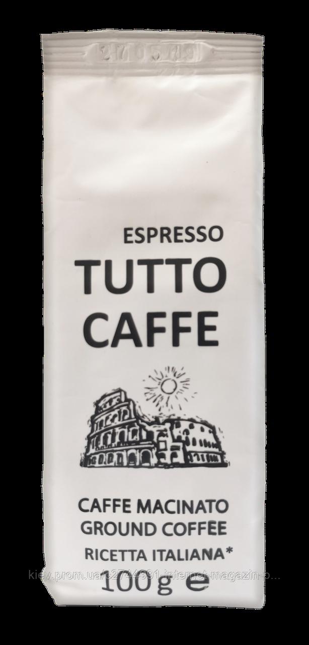Кава мелена TUTTO CAFFE Espresso, 100гр