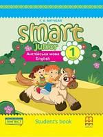 Smart Junior for Ukraine. Англійська мова 1 клас. Мітчелл Г.К Твердый
