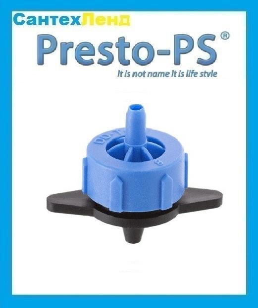 Капельница садовая Presto-PS компенсированная на 8 л/ч (PCT-0108)