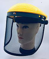 Защитный щиток с металлической сеткой для триммера
